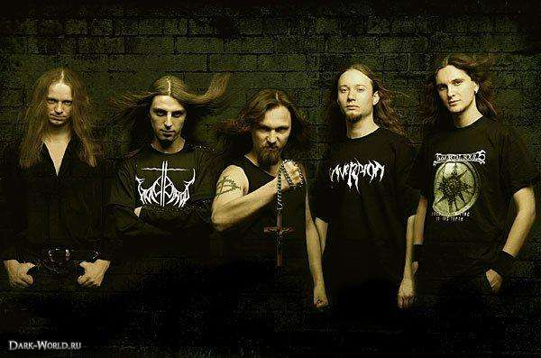 фото группы Holy Blood