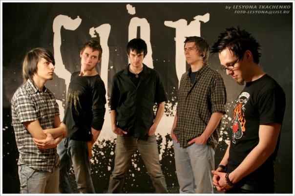фото группы Sion