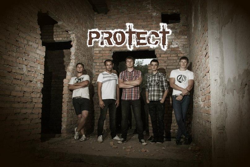 фото группы PROTECT